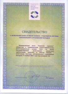 Кредиты в Новом Уренгое - подать онлайн заявку на кредит в